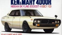 Datsun tamiya maketa