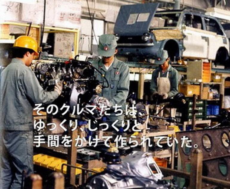 nissan_pao_pike_factory_triodriverblog_05