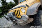 9. Jeep i prijatelji Vrele Gume Off Road [Drugi deo]