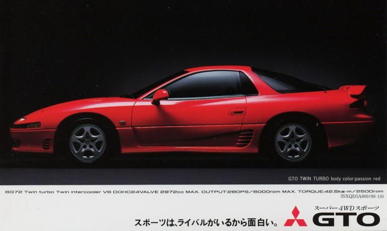 mitsubishi_gto_1990_triodriverblog_10