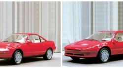 Mazda Concept 1984