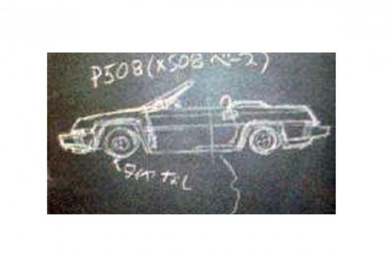 mazda_mx-5_miata_roadster_skica_bob_hall_1978_triodriverblog_02