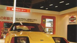Nissan AD-1 Concept 1975