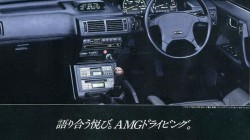 Mitsubishi Galant AMG enterijer