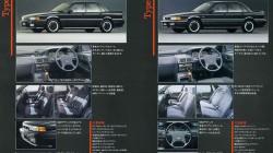Mitsubishi Galant AMG oprema