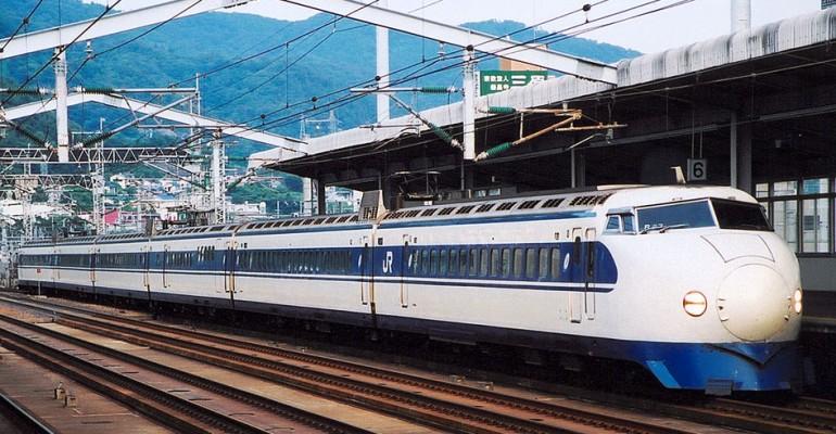 Shinkasen