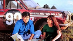 Datsun 210 5000km to Glory