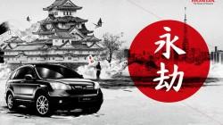 Honda Japan